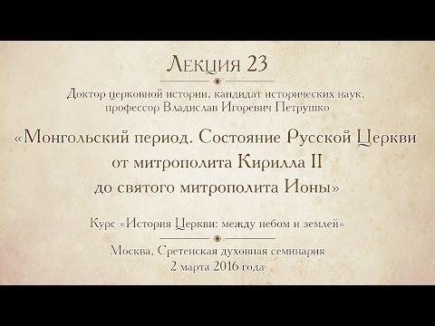 Новгородские дружины церковь