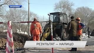 Результаты аудита КП «Водоканал»