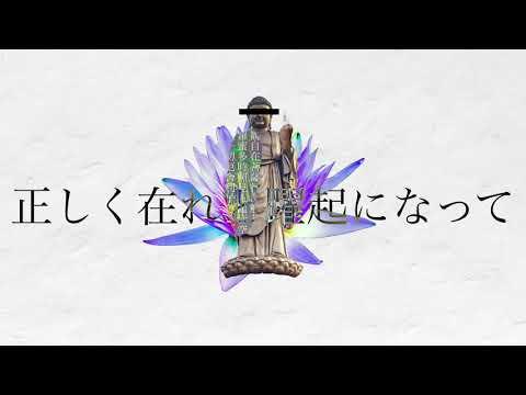 Noz. - 『知らぬがイム』(Shiranuga Hotoke) / Kagamine Rin & Len