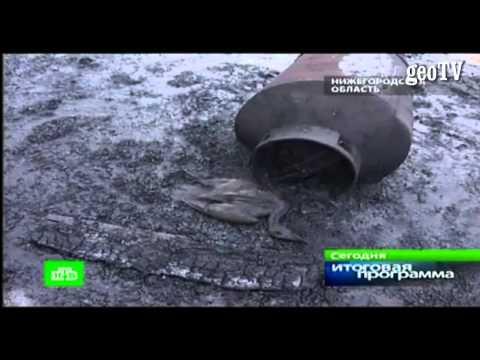 Влияние химической промышленности на окружающую среду