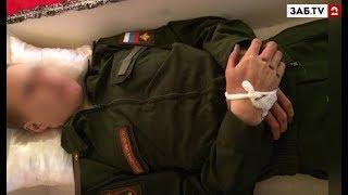 Родственники ужаснулись, вскрыв гроб с погибшим солдатом