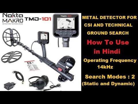 TMD-101 Gold Metal Detector