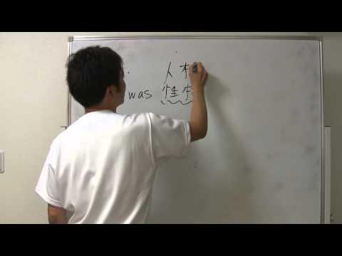 鈴木の英語 1000本ノック#037(380〜389)