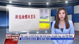 Đài PTS – bản tin tiếng Việt ngày 11 tháng 6 năm 2020