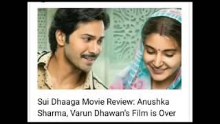 Sui Dhaaga I Movie Review I Anushka Sharma new movie