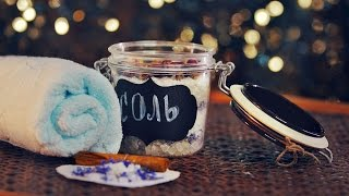 DIY Соль для Ванны. Эфирные масла. Профилактика Варикоза