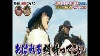 田中美佐子さん~バラエティ傑作選4