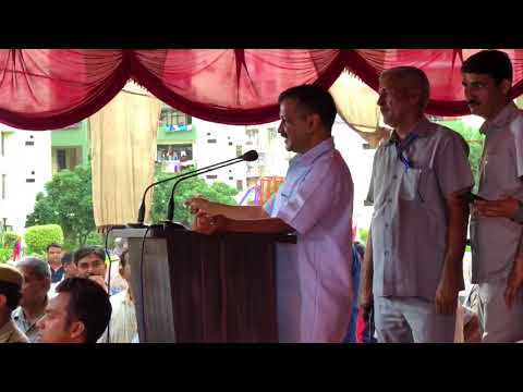 Delhi CM inaugurated the Largest Solar Plants in Dwarka Residential Societies