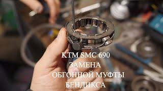 Обгонная муфта roller clutch koyo 1010tf4