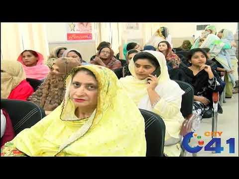Rashid Minhas Day Celebrations At Parveen Shakar Complex | 21 Aug 2019 | Khas @ 11