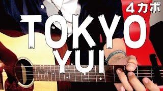 ■コード譜■ TOKYO / YUI(ユイ) ギターコード
