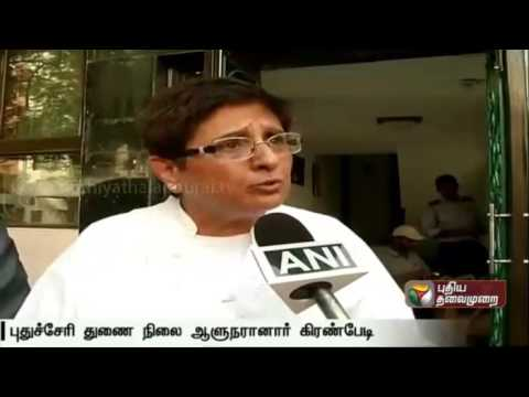 Live-Kiran-Bedi-press-meet-after-being-appointed-Lt-Governor-of-Puducherry