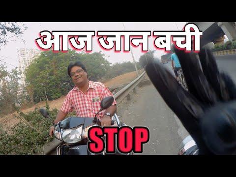 Road Rage Goes Right | Maharashtra Times News | Thunder On Road