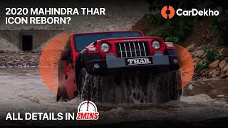 🚘 2020 Mahindra Thar Unveiled (हिन्दी) | Exterior, Interior, Engine & Features #in2mins