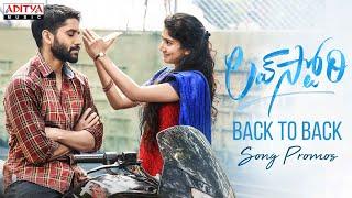 #LoveStory Back To Back Song Promos | Naga Chaitanya | Sai Pallavi | Sekhar Kammula | Pawan Ch