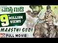 Maasthi Gudi HD Full Movie Duniya Vijay Amoolya Kriti Kharbhanda New Kannada Movie 2017