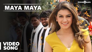 Maya Maya Video Song   Aranmanai 2   Siddharth   Trisha   Hansika   Hiphop Tamizha