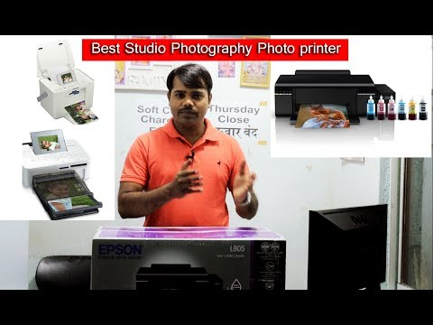 Best Studio Photography Photo printer 2017-2018 | Epson L805 Unboxing and setup in Hindi