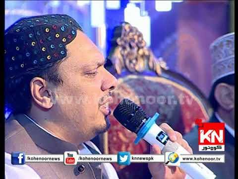 Ballah Ghal Ullah Imran Hassan Qadri