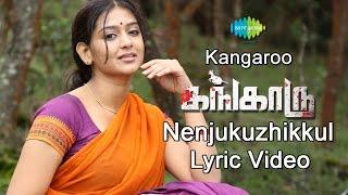 Kangaroo | Nenjukuzhikkul (Electro Love) | Tamil Movie Lyric Video