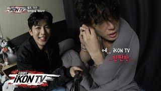 iKON - '자체제작 iKON TV' EP.5-2 - dooclip.me