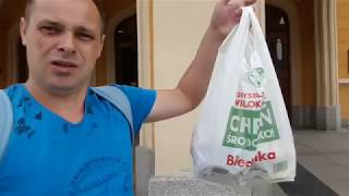 Польша Без Розовых Очков / Цены / Работа / Советы
