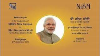 Hon'ble Prime Minister Narendra Modi Inaugurates new Campus of NISM at Panvel, Navi Mumbai