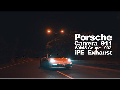 Porsche 911 Carrera S/4/4S Coupe (Typ 992) iPE Exhaust