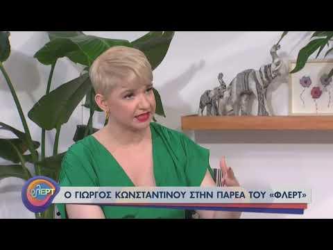 Γ.Κωνσταντίνου : Ήμουν στρατιώτης σε κάθε σκηνοθέτη   02/07/2021   ΕΡΤ