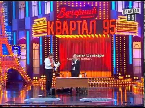 Концерт Братья Шумахеры в Краматорске - 5