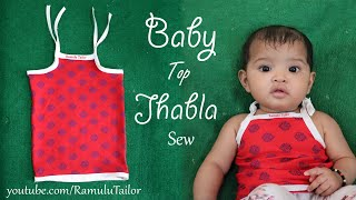 How To Make New Born Baby Jhabla I Easy Baby Dress Stitching At Home - Ramulu Tailor