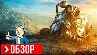 ОБЗОР Fallout 76 | ПРЕЖДЕ ЧЕМ КУПИТЬ