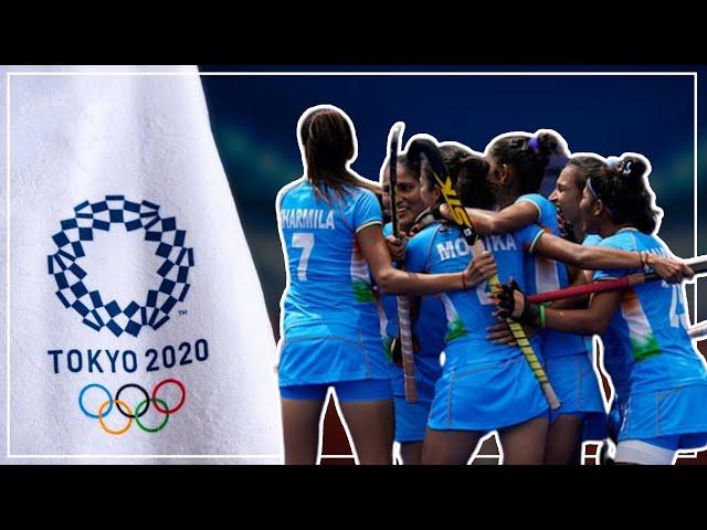 भारतीय महिला हॉकी टीम का कमाल