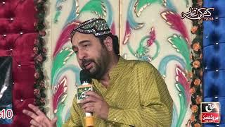 Ahmad Ali Hakim   Mehfil E Naat Karam Ki Nazar 2018
