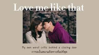 [THAISUB] Love me like that - Sam kim OST.Nevertheless [Full version]