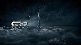 Dubai TV channel Ramadan identity
