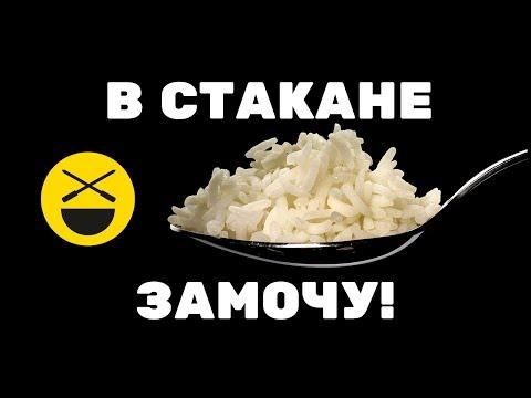 , title : 'ПЛОВ ||| СЕКРЕТЫ РИСА |||  №4.1 Кулинарное исследование Сталика Ханкишиева