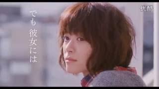 2013 Jun Matsumoto (Arashi) & Juri Ueno - Hidamari no Kanojo Trailers