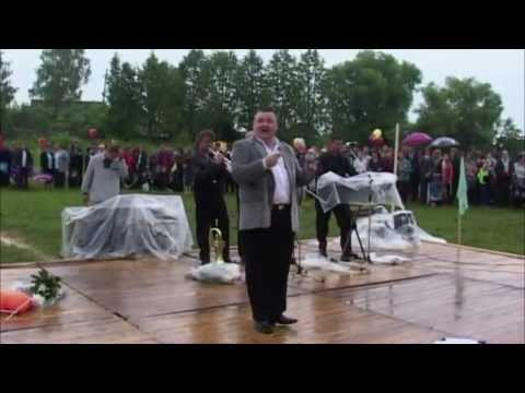 Михаил Круг -  Исповедь