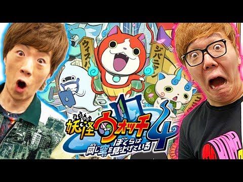 Yo-Kai Watch 4 : Yo-Kai Watch 4 Gameplay