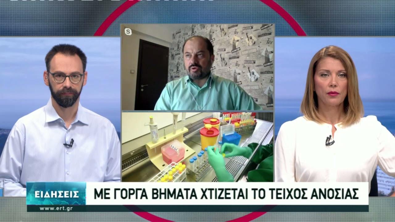 Προβληματισμός για τις τοπικές εξάρσεις του ιού | 26/05/21 | ΕΡΤ