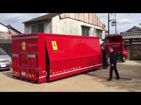 Así es la entrega a domicilio de un Ferrari