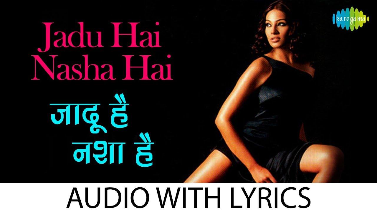 Lyrics of Jadu Hai Nasha Hai| Shreya Ghoshal Lyrics