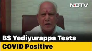 6 Staff Members Of BS Yediyurappa Also Test Covid Positive