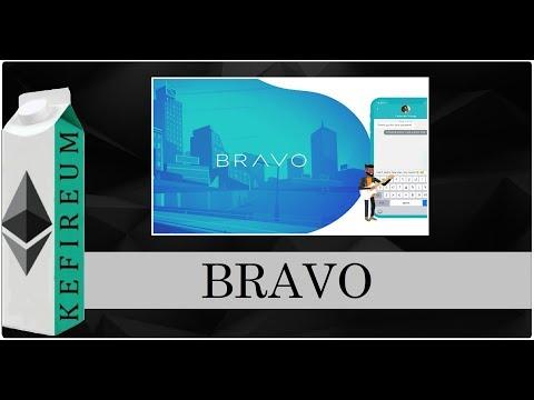 Bravo - обзор принципа работы проекта