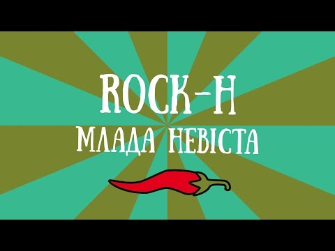 Концерт Rock-H / Рокаш в Киеве - 7