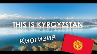 This is Kyrgyzstan