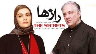 فیلم سینمایی رازها | Film Razha – Full Movie