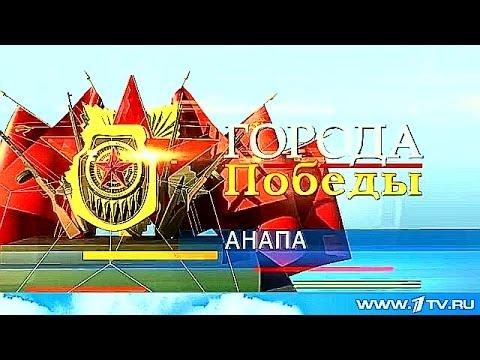 Первый канал продолжает проект, посвященный 70-летию Победы в Великой Отечественной войне.