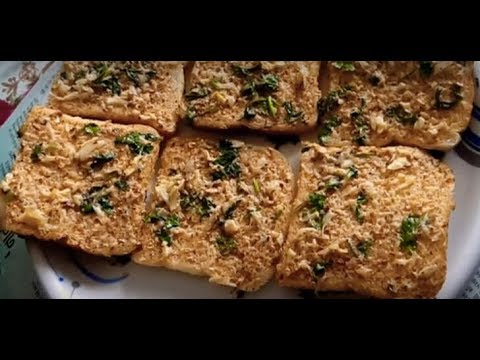 Garlic bread without oven and cheese ghar PE banaye garlic bread oven k bina in Hindi